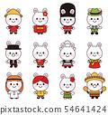 민족 의상을 온 토끼 54641424