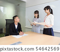 做出安排的商人和女企业家 54642569