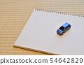 스케치북과 자동차 54642829