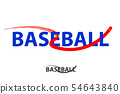 Baseball logo vector with fly ball symbol isolated 54643840