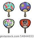 Fan illustration set 54644033