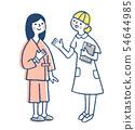 病人和護士粉紅色 54644985