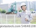 女工领域监督员工作服 54646108