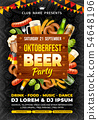 Oktoberfest beer party template 54648196