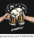 Cheers toast. Beer in hand. Vintage Alcoholic Label with calligraphic element. American banner or 54649282