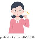 소녀 승리의 포즈 54653036