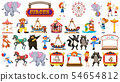 Large circus themed set 54654812
