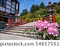 나라현 여인 타카노 석남의 아름다운 室生寺의 홍예 다리 54657561