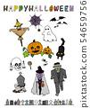 Halloween coler 54659756