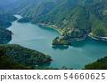 Okutama Lake 54660625