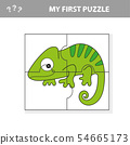 Game for kids. Activity page. Puzzle for children - iguana or chameleon 54665173