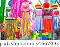 เทศกาลคานางาวะโชนันฮิราตสึกะทานาบาตะ 54667095