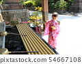 Temizusha (เยี่ยมชม Shinagawa, พิธีรับความอนุเคราะห์, 753 วันของเทศกาล, กิจกรรม, ศาลเจ้า, วัดและศาลเจ้า, มารยาทที่สะอาด, เทศกาลฤดูร้อน, กิโมโน) 54667108