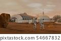 화성, 마르스, 말스 54667832
