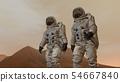 화성, 마르스, 말스 54667840