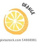 Orange hand painted with ink brush 54668981