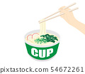 Cup udon 54672261
