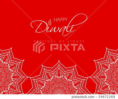 Happy Diwali design with floral mandala. 54672269