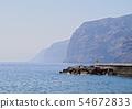 Los Gigantes Cliffs on Tenerife Island 54672833