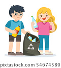 Children gathering plastic bottles for recycling. 54674580