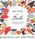 Seafood and sushi restaurant banner, poster vector illustration. Fish salmon steak with lemon 54674592