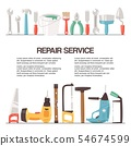 Repair service tools banner vector illustration. Home repair. Construction equipment. Hand supplies 54674599