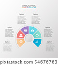 Infographic data step of business, vector eps10 54676763