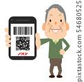 爷爷与智能手机 54680525
