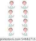 女操作员的各种表达方式 54682715