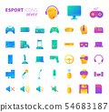 Gradient design icon set of esport concept 54683187