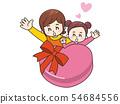 情人節禮物 54684556