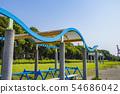 Landscape of Chiba Port Park 54686042