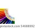 색연필 (심도 합성) 54688992