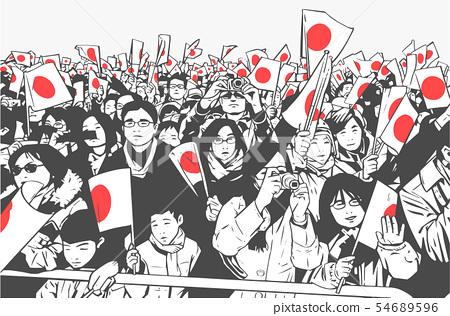 Reiwa celebration crowd Golden Week Japan 54689596