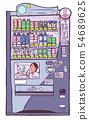 Stylized illustration of Japanese vending machine 54689625