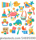 Kids toys cartoon games for children in playroom and playing with duck car or colorful blocks 54695090