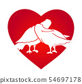 Beautiful clip art with doves in the red heart 54697178