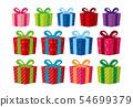 선물 상자 선물 상자 일러스트 세트 54699379