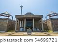 세토 대교 기념관 54699721