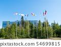 캐나다 옐로 나이프 54699815