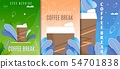 Illustration Set Disposable Cups for Hot Drink 54701838
