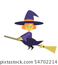 飛行在風箏的巫婆的例證 54702214