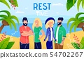 Summer Vacation on Tropical Seashore Vector Banner 54702267