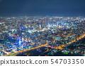 Osaka night view seen from Abeno Harukas 54703350