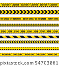 Yellow And Black Barricade Construction Tape. Police Warning Line. Brightly Colored Danger or Hazard 54703861