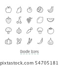 Doodle Fruits And Vegetable Icons. 54705181