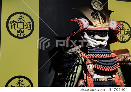 Kai Studio Marumu Oda Nobunaga的盔甲 54705404