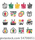 bell pepper icon set 54706651