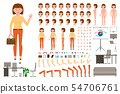 Brown hair office worker cartoon character body 54706761