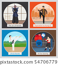 Martial arts vector illustration 54706779